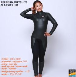 ZEPPELIN  VAI  non zip inner neck  girl's    5/3