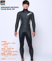 AEROQUIP value  back zip  대방출 남성 ML