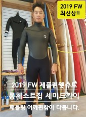 ZEPPELIN  LONG CHEST ZIP SEMIDRY  남녀공용  5/3mm