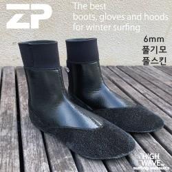 ZEPPELIN   서핑 부츠  남녀공용  6mm