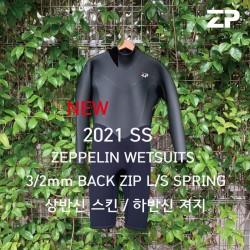 zeppelin  back zip   롱스프링  남녀공용    3/2mm 최신상