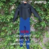 SURFPEACE  LONG CHEST ZIP  남녀공용    3/2 , 3/3mm 최신상