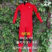 zeppelin  back zip   남녀공용   3/2 , 3/3mm 최신상