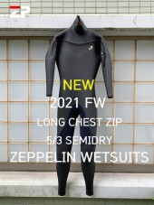 zeppelin  롱체스트집  기성사이즈  스톡   5/3mm  2021 최신상